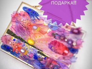 Розыгрыш подарков!!!. Ярмарка Мастеров - ручная работа, handmade.