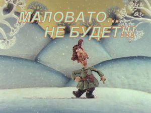 Закрыта акция!!! Маловато Не Будет!!! | Ярмарка Мастеров - ручная работа, handmade