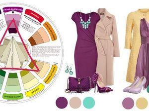 Сочетание цвета в одежде | Ярмарка Мастеров - ручная работа, handmade