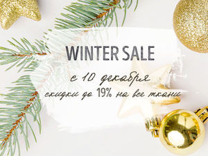 Winter Sale! Скидки на все ткани до -19%!. Ярмарка Мастеров - ручная работа, handmade.