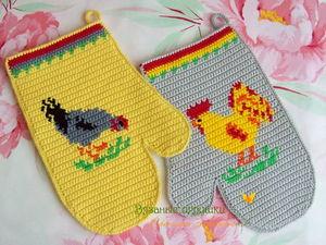 Вяжем крючком прихватки-рукавички «Курочка и Петушок». Ярмарка Мастеров - ручная работа, handmade.
