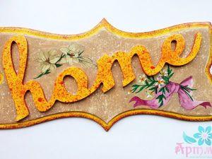 Процесс создания таблички «Home» в технике декупаж. Ярмарка Мастеров - ручная работа, handmade.