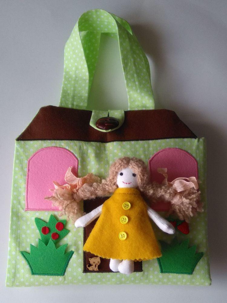 домик с куколкой