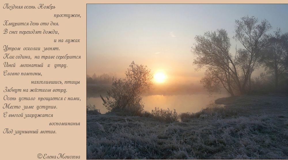 https://cs6.livemaster.ru/storage/da/9d/636045e6f99ea8b1320d47f99dlf.jpg