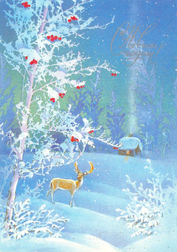 Советские новогодние открытки. Назад в прошлое!, фото № 6
