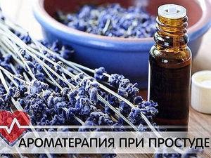 Зимняя ароматерапия.. Ярмарка Мастеров - ручная работа, handmade.
