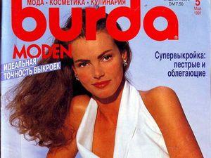 Burda Moden № 5/1991. Фото моделей. Ярмарка Мастеров - ручная работа, handmade.