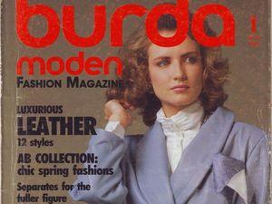 Burda Moden № 1/1986. Фото моделей. Ярмарка Мастеров - ручная работа, handmade.