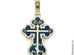Формы православных крестов. Ярмарка Мастеров - ручная работа, handmade.