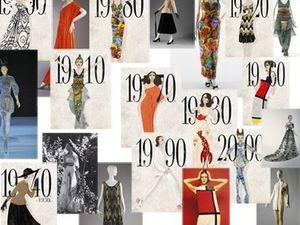 Тенденции моды: полвека истории. Ярмарка Мастеров - ручная работа, handmade.