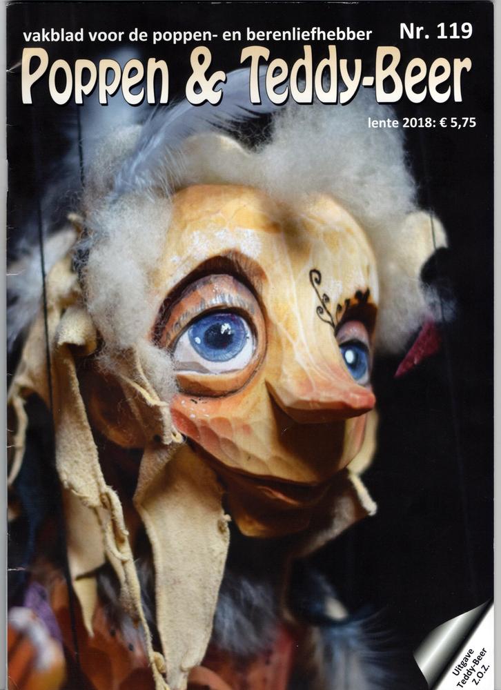 интервью, кукольный мастер, о творчестве