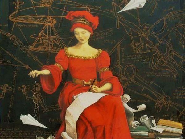 Мир иллюзий Кетрин Чолукс