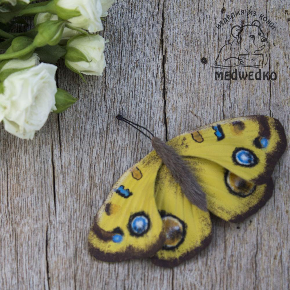 жёлтая бабочка