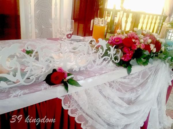 Стильное оформление Вашей свадьбы!   Ярмарка Мастеров - ручная работа, handmade