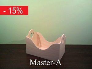 СКИДКА! — Короб для хранения №7 — заготовка для декупажа. Ярмарка Мастеров - ручная работа, handmade.