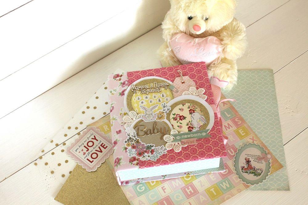 подарок новорожденной, мамины сокровища на заказ
