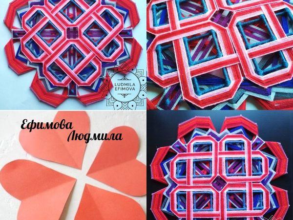 Переплетёные сердца в мандале | Ярмарка Мастеров - ручная работа, handmade