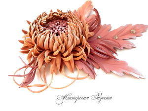 Моя хризантема на Главной! Спасибо Юлии!. Ярмарка Мастеров - ручная работа, handmade.