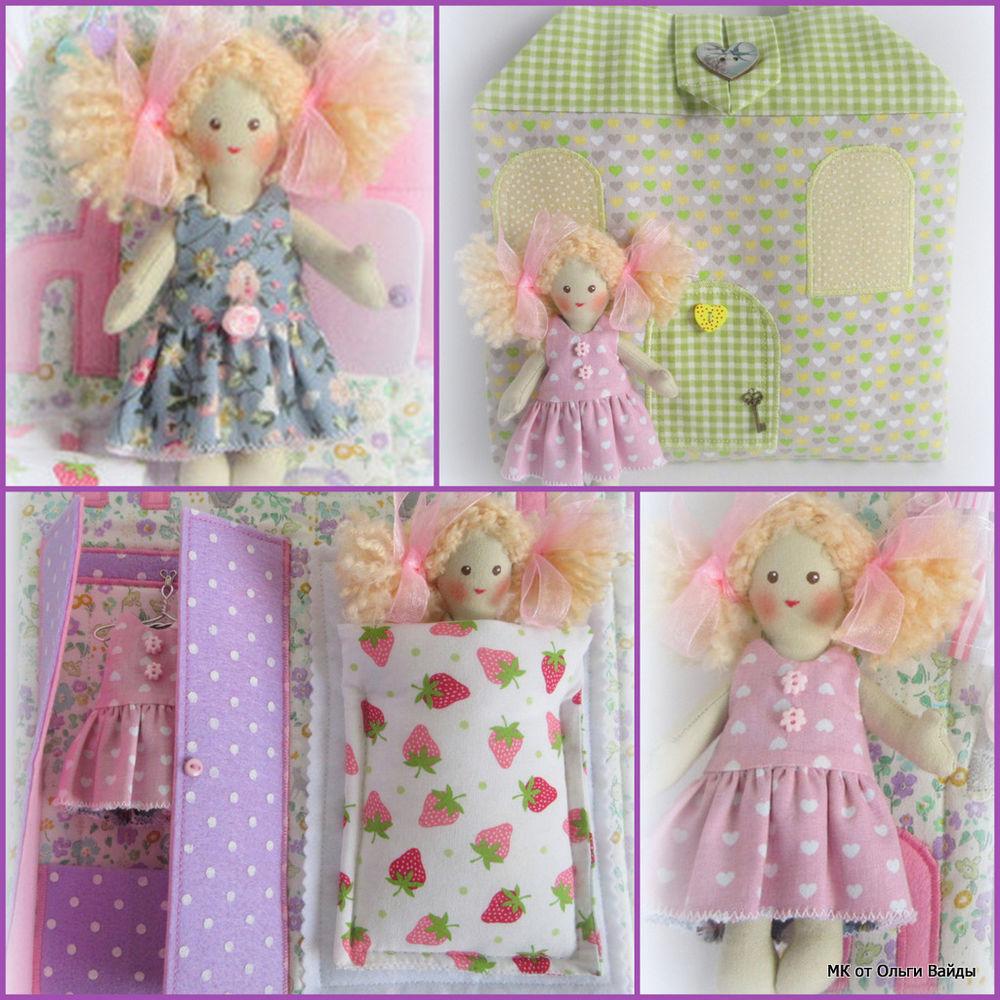 кукла из ткани