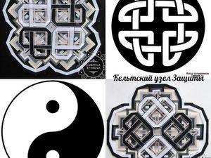 Инь -яньская мандала. Ярмарка Мастеров - ручная работа, handmade.