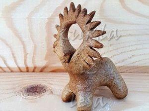 Два Оленя Солнце. Ярмарка Мастеров - ручная работа, handmade.