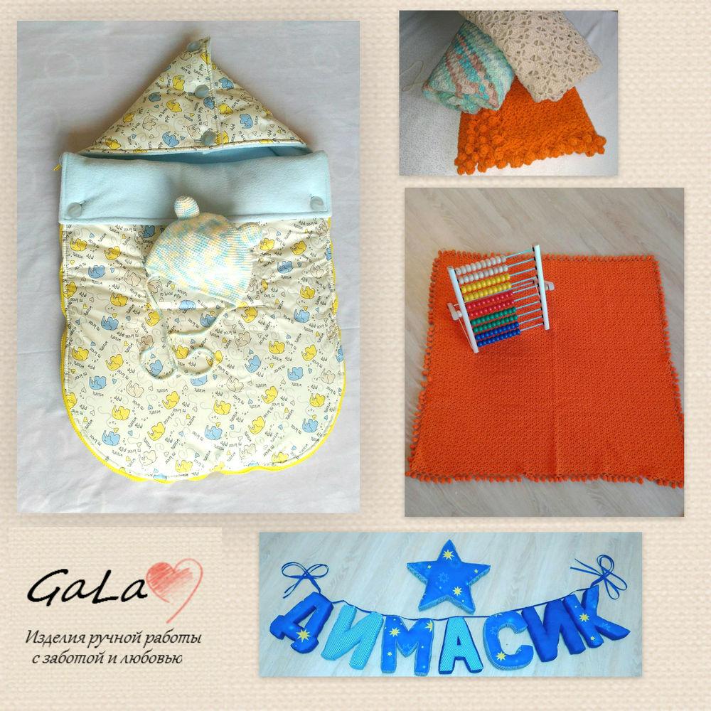 подарки, подушка в подарок, подушки, коврик для загара, буквы подушки, изделия для детей