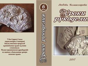 Мои учебные работы в Фотошопе | Ярмарка Мастеров - ручная работа, handmade