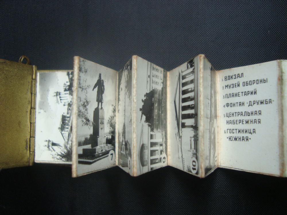 редкое издание, старый фотоальбом, купить фотоальбом, мини фотоальбом