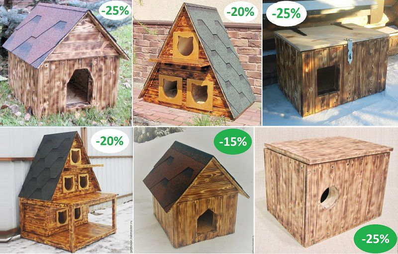 домик для кошки, домик для хорька, спб, санкт-петербург