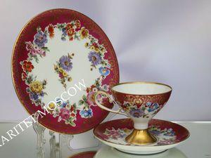 РЕДКОСТЬ Чайная пара тройка Edelstein Германия 9   Ярмарка Мастеров - ручная работа, handmade