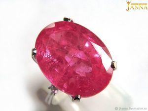 """Рубин. """"Малиновый щербет"""" кольцо с рубином 28.35 карат. Ярмарка Мастеров - ручная работа, handmade."""