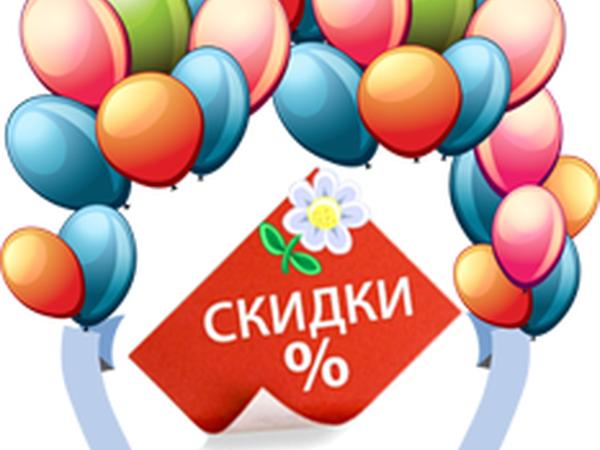 Цена снижена до 40 % !!! | Ярмарка Мастеров - ручная работа, handmade