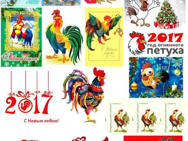 Картинки на водорастворимой бумаге к Новому году! | Ярмарка Мастеров - ручная работа, handmade