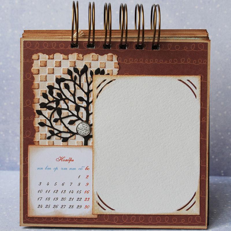 Перекидной календарь картинки