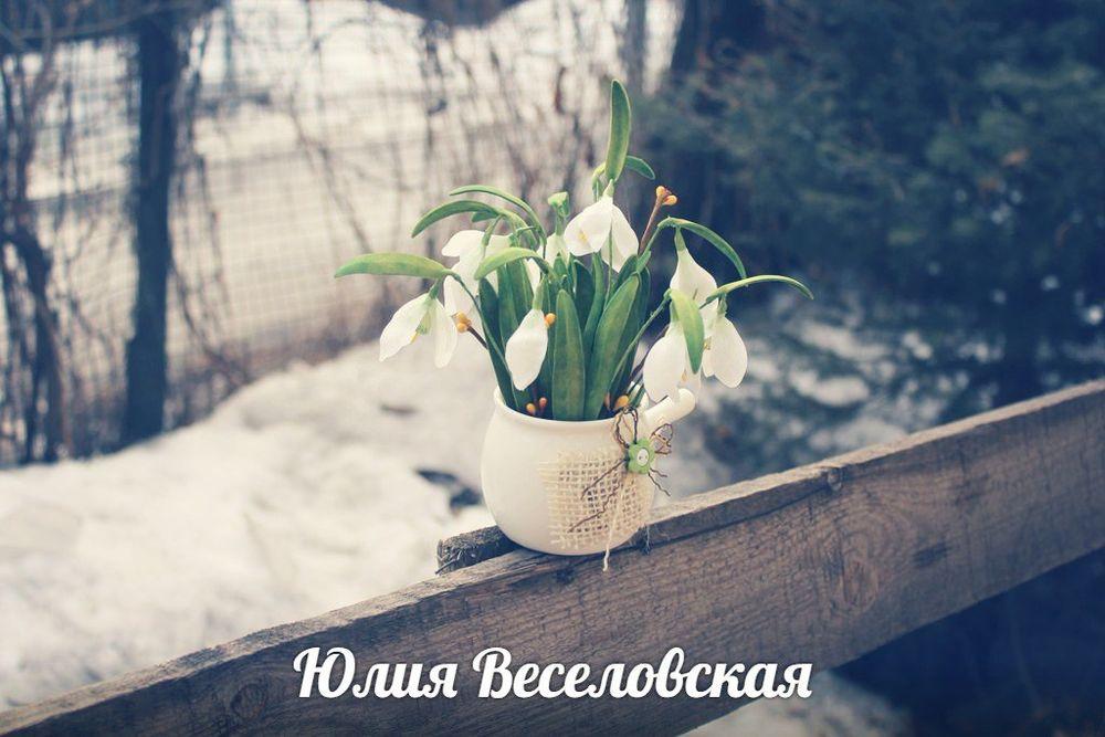 цветы из фоамирана, подснежники ручной работы