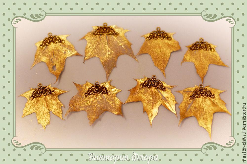 кленовый лист, украшения из подручных, имитация меднения