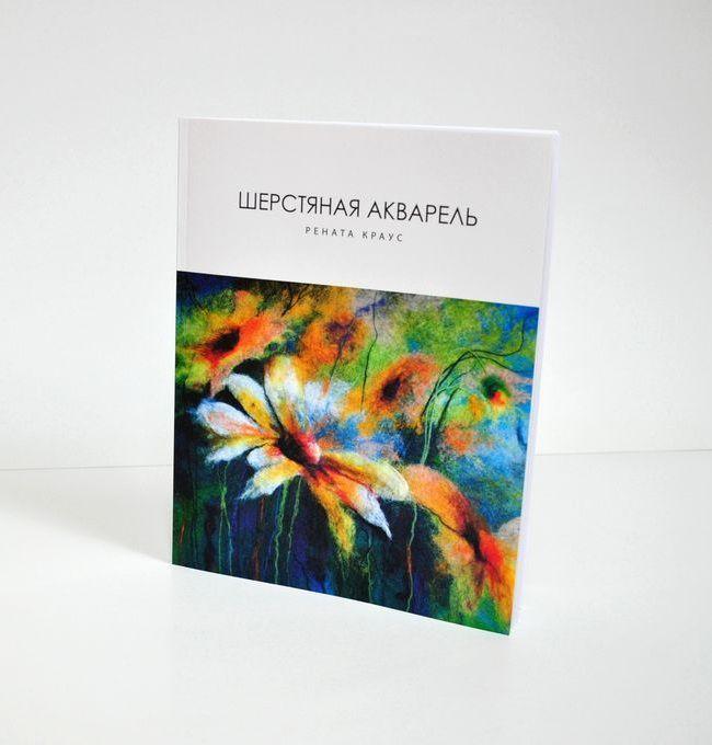 шерстяная акварель, валяние, сумочки с цветами, шерстяная картина