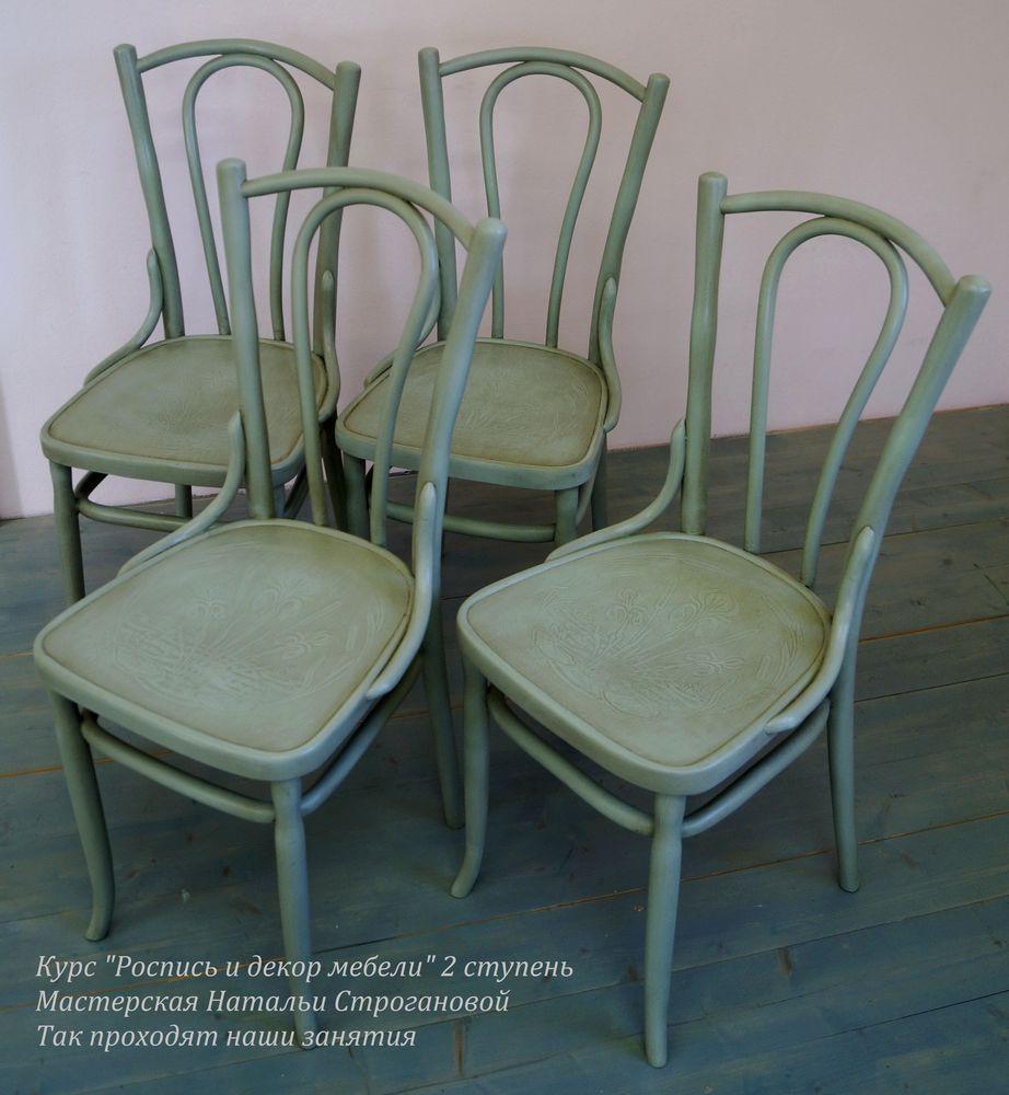 декорирование мебели, курс роспись и декор, наталья строганова