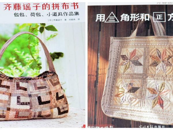 Розыгрыш книг для рукоделия!! | Ярмарка Мастеров - ручная работа, handmade