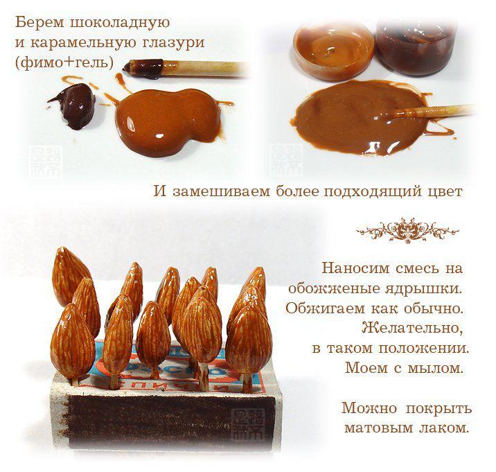 кулинарная миниатюра, кулинарный