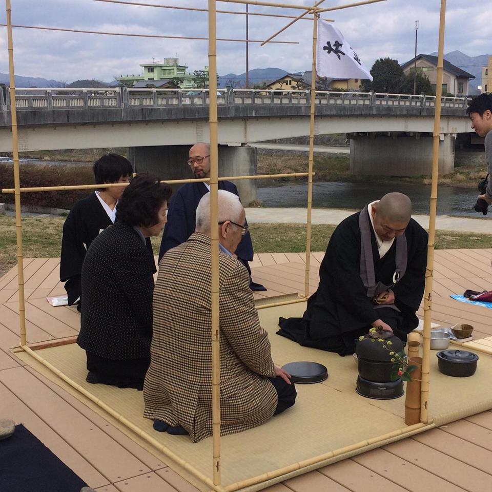 япония, праздники в японии