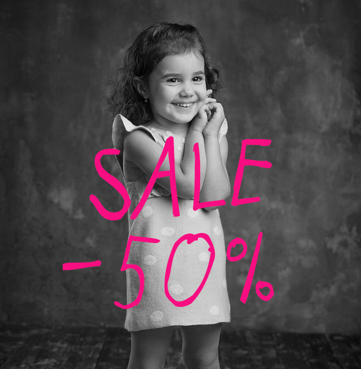 распродажа, -50%, скидка 50%, скидка, распродажа готовых работ, распродажа одежды, акция магазина, акции и распродажи, акция, акции магазина