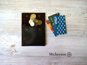 Специальное предложение  -10% на Монетницу №2 до 21.11.18. Ярмарка Мастеров - ручная работа, handmade.