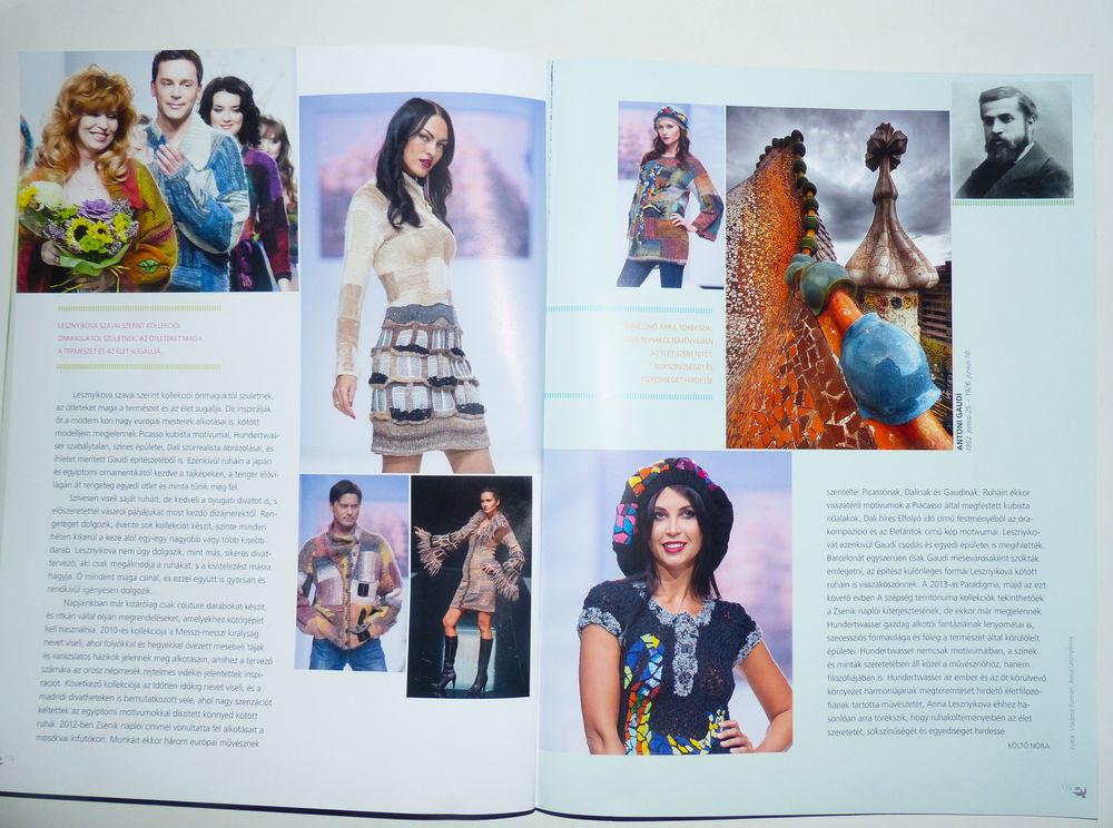 статья в европейских сми, fashion week, кутюрье