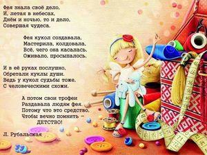 Рифматор – стихи и поздравления с днем рождения ...