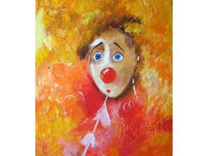Картина маслом Клоун Наивность. Ярмарка Мастеров - ручная работа, handmade.