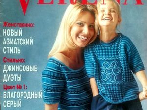 Verena № 8-9/1999. Ярмарка Мастеров - ручная работа, handmade.