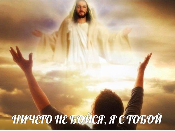 Господь - наш Утешитель   Ярмарка Мастеров - ручная работа, handmade