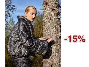 Только 3 дня - 15% на стёганые пальто под заказ(!). Ярмарка Мастеров - ручная работа, handmade.