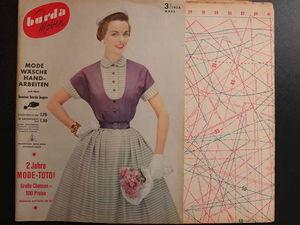 Бурда моден 3/1954 Burda moden. Ярмарка Мастеров - ручная работа, handmade.